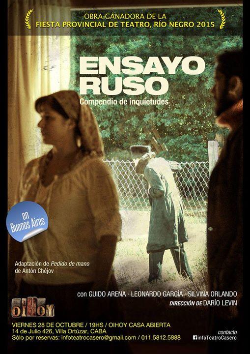 Teatro en Oi hoy! Ensayo RUSO 13 - OiHoy Casa Abierta