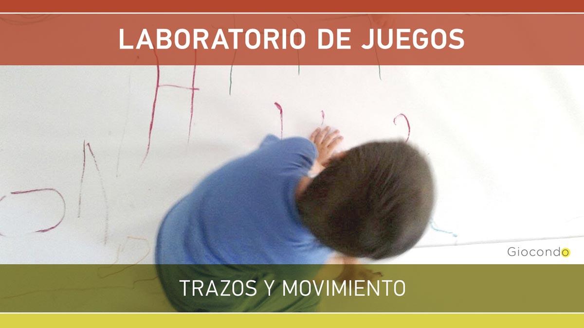 Laboratorio de Juegos 13 - OiHoy Casa Abierta